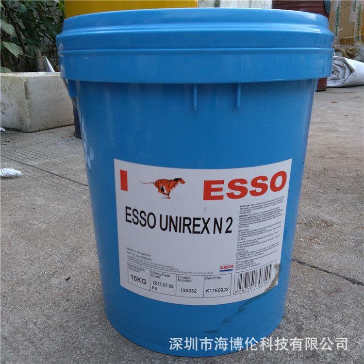 埃索优力达电机高温绿色润滑脂ESSO UNIREX N2 N3复合锂基脂180KG