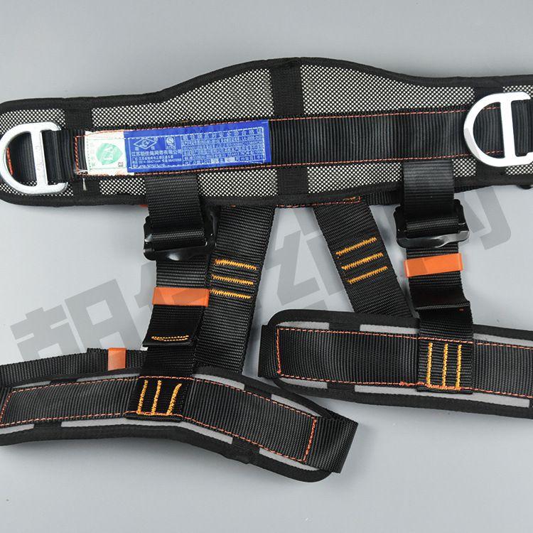 厂价供应新型涤纶欧式安全带 五点式高空作业安全带 全身式安全带