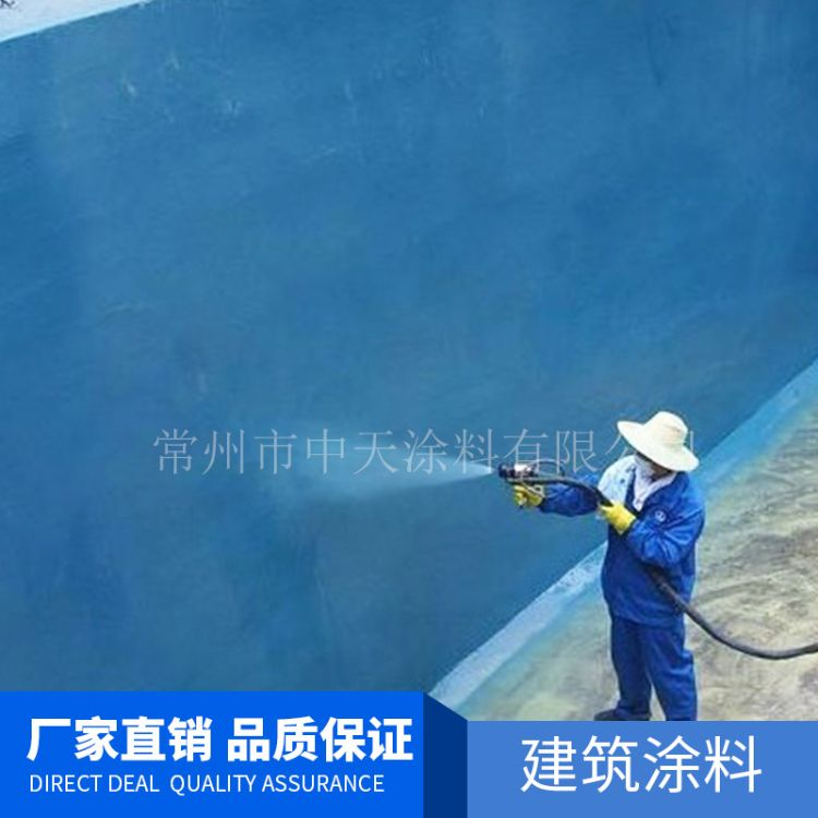 【厂家直销】  B12-10内墙乳胶漆
