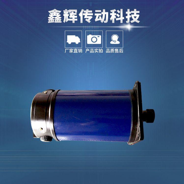 荐  永磁直流电机  微型有刷直流电机 批发优良永磁直流电机