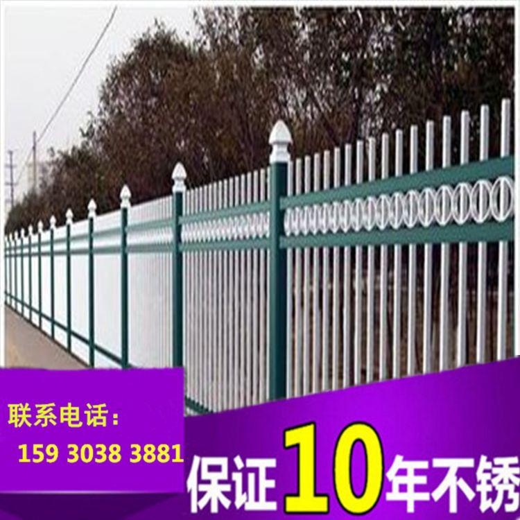 小区护栏  锌钢护栏网 锌钢防护网  小区围栏