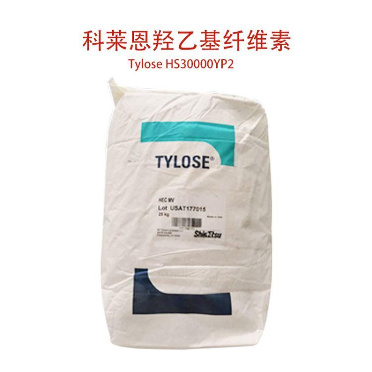 批发科莱恩羟乙基纤维素非离子型可溶纤维素醚