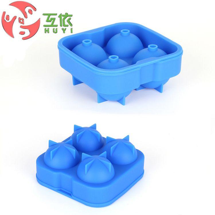 厂家直销4孔硅胶冰球模 4连硅胶冰球模具 球形冰格