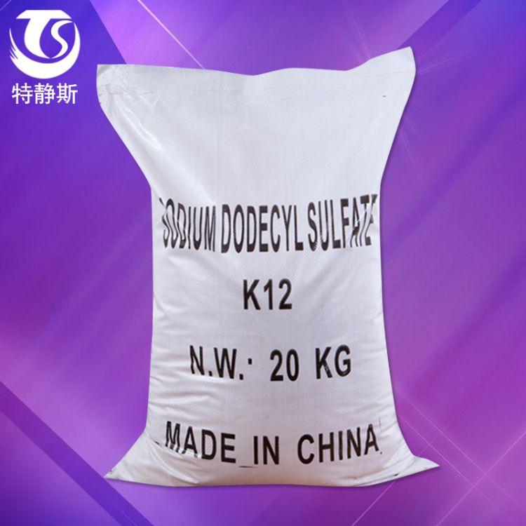 【K12】厂家长期供应国标工业级K12 十二烷基硫酸钠92%粉状发泡剂