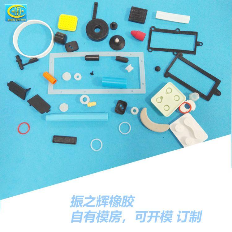 硅胶橡胶订制加工精密模具加工