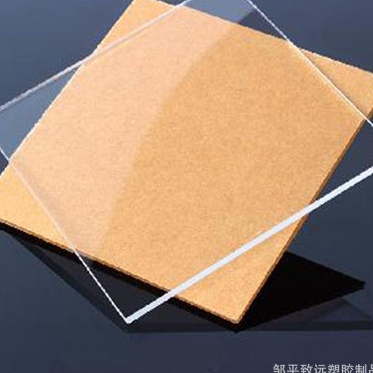 优质红黄蓝绿黑透明亚克力板材 其他颜色也可定制优质有机玻璃
