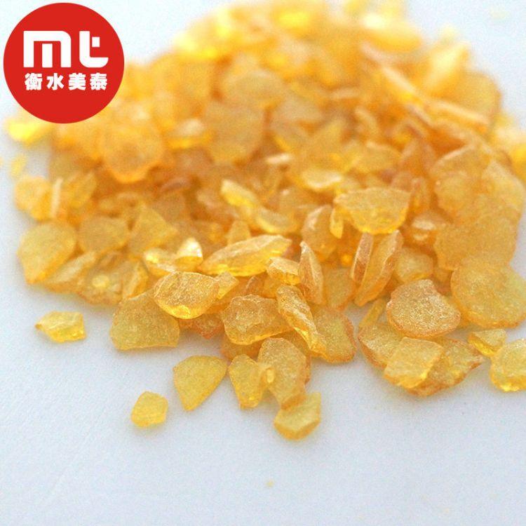 供应9#石油树脂 热塑性树脂性能稳定石油树脂批发