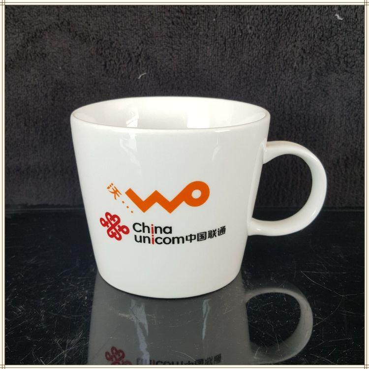 陶瓷杯批发 创意卡通杯子 咖啡马克杯 广告陶瓷水杯定做 定制LOGO