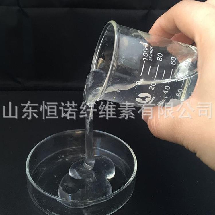 中低粘食品添加剂 羧甲基纤维素钠增稠增粘剂 高纯度CMC韧性强