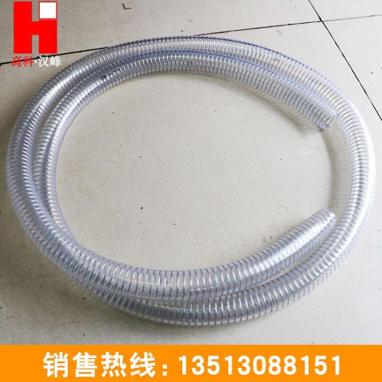 厂家批发绝缘阻燃PVC软管  pvc钢丝灶具管 透明pvc钢丝软管水管