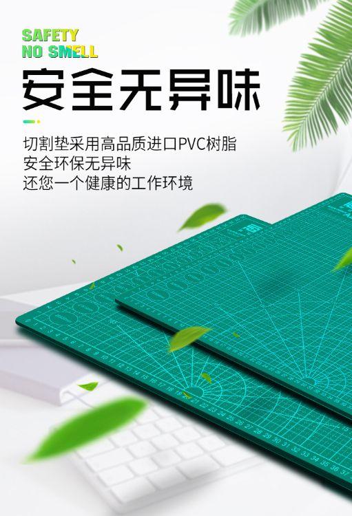 切割板a3手工裁纸板雕刻版刻度工作台桌垫美工板防割垫