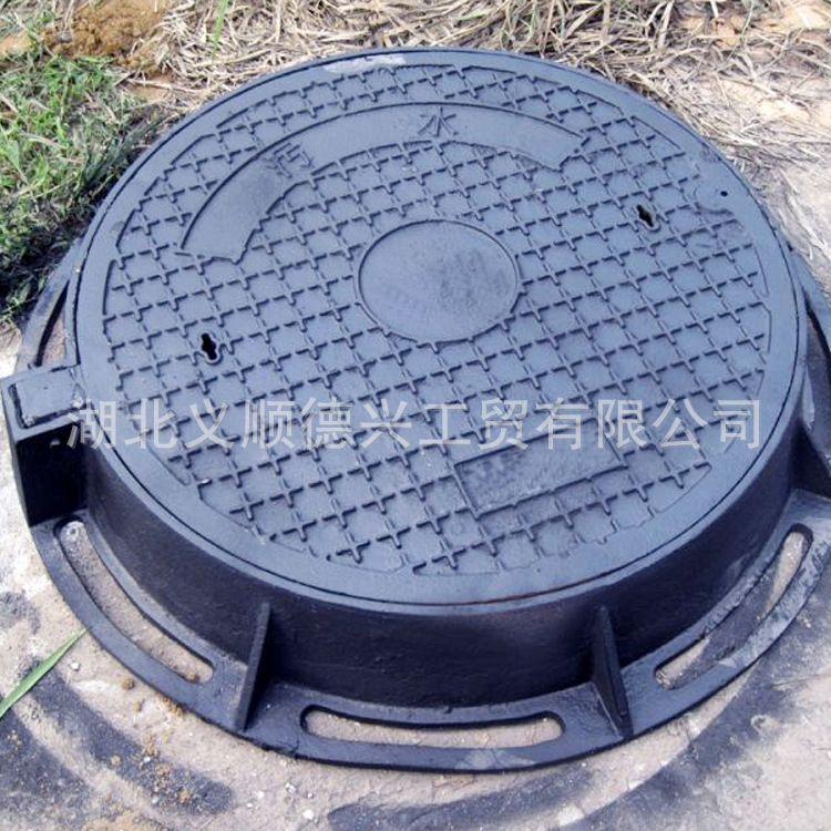 专业供应重型雨水污水井盖 双层雨水污水井盖 弱电井雨水污水井盖