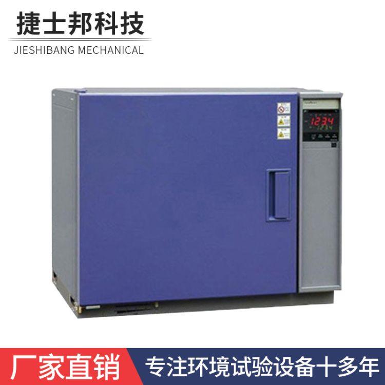 苏州试验箱厂家 高低温交变湿热试验箱JDT-100恒温恒湿试验箱