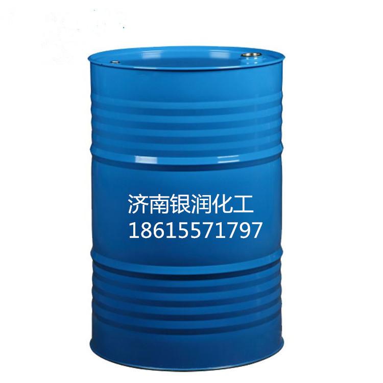 工业级 正庚烷 厂家直销 批发零售 齐鲁石化