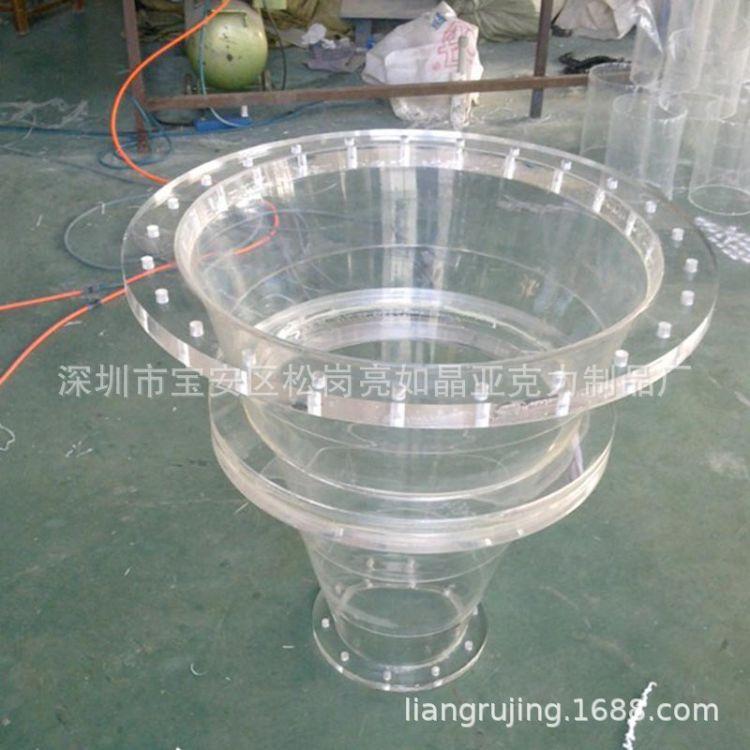 高透明 亚克力漏斗 锥形亚克力制品 亚克力锥形筒 水处理实验设备