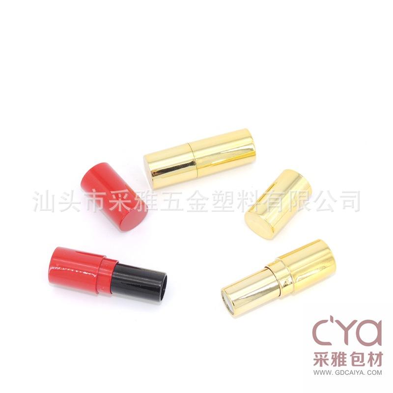 精美迷你圆形小口红管包材 小样口红管唇膏管 化妆品包材 9mm