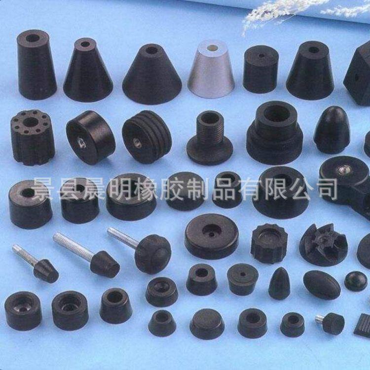 工业机械橡胶防尘套 耐油耐磨橡胶胶套 耐高温耐酸碱橡胶套