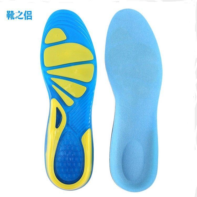 加厚舒适减震硅胶鞋垫运动鞋垫男女跑步防滑防臭全垫透气篮球防震