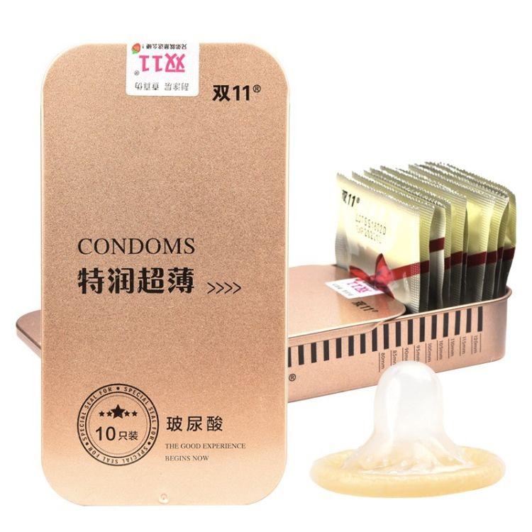 新款10只装玻尿酸特润超薄避孕套情侣光面香草味安全套套批发代理