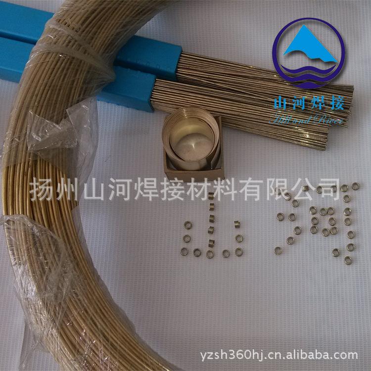 银焊条35%银焊条