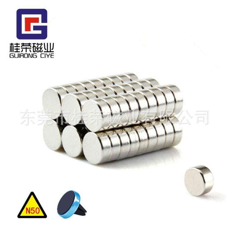 10*3圆形磁铁 手机支架N50强力磁铁 稀土钕铁硼永磁