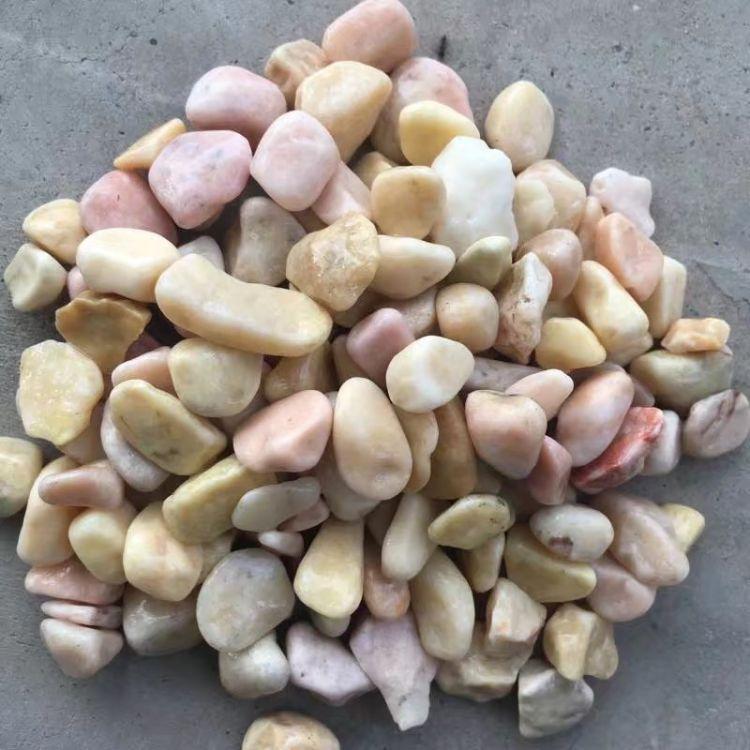 五彩小石子 透水地坪专用洗米石 厂家直销洗米石