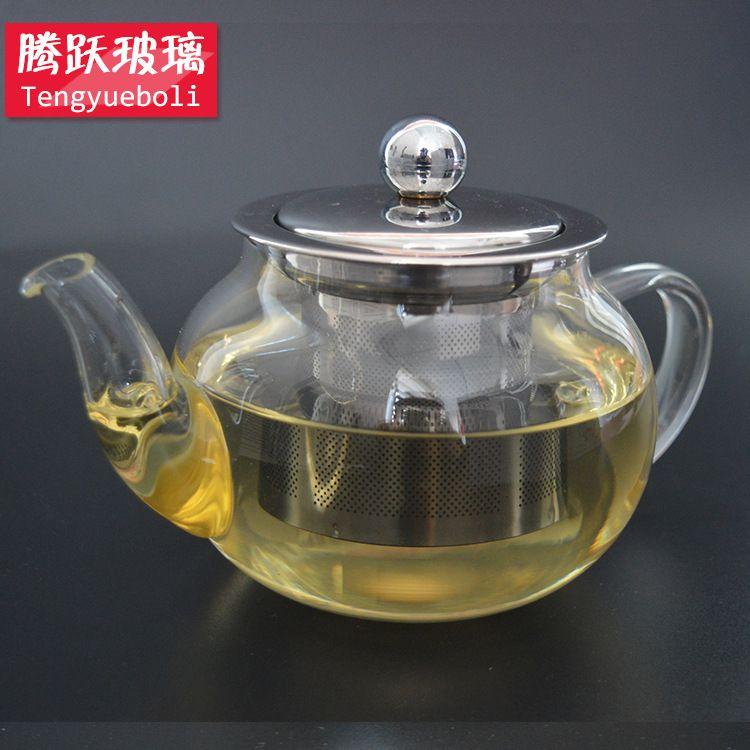 耐热玻璃茶壶钢漏壶花茶壶批发 不锈钢过滤茶漏 加厚手工玻璃茶壶