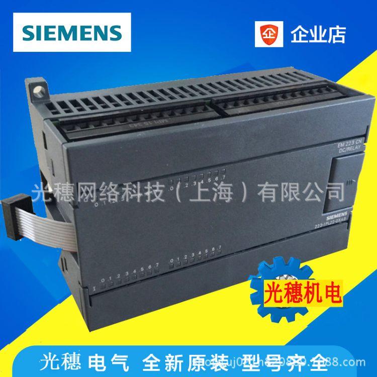 6ES7223-1BM22-0XA8西门子PLC模块6ES7 223-1BM22-OXA8