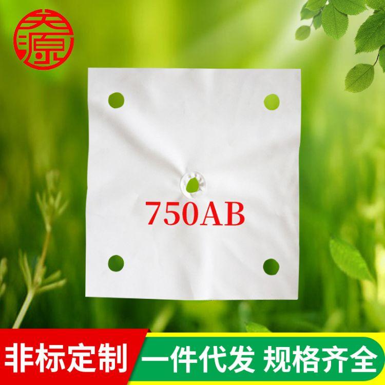 污水处理板框压滤机离心机滤布 浙江丙纶750AB斜纹工业滤布厂家