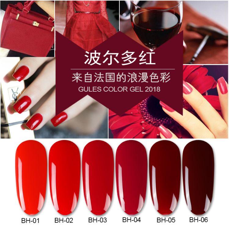 美甲时尚流行色波尔多红酒红大红鲜红色甲油胶 新年旗袍红甲油胶