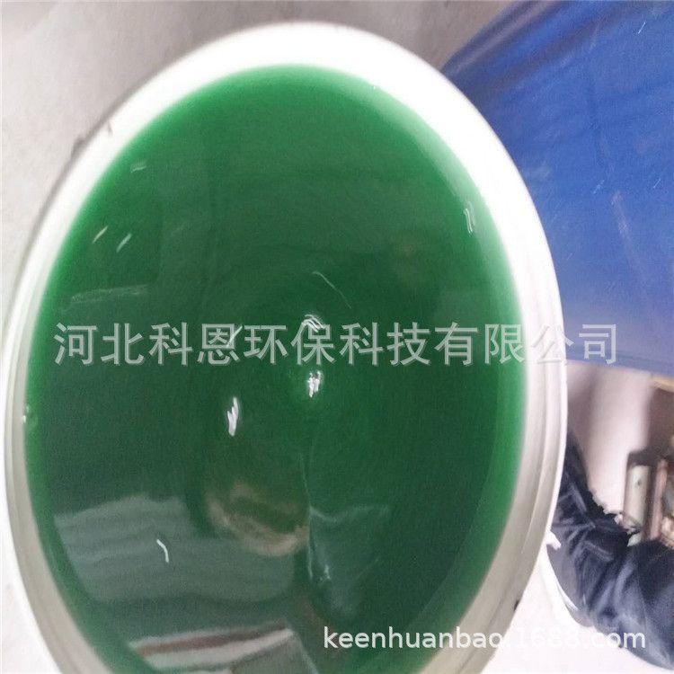 科恩牌 杀菌灭藻剂 异噻瑟啉酮杀菌剂  锅炉除垢剂  现货供应
