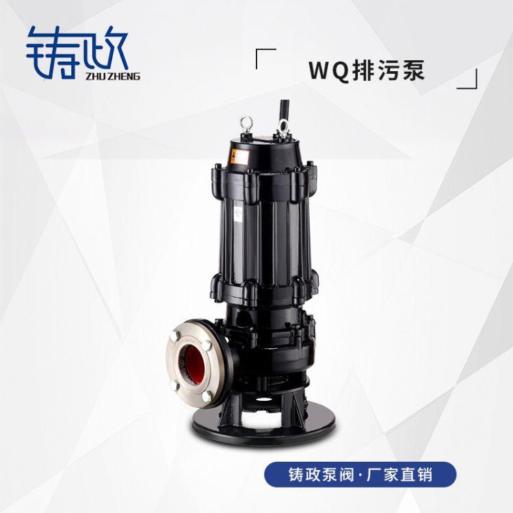 潜水泵潜污泵 电动供搅匀切割污水泵杂质泵 封闭式叶轮污水泵批发