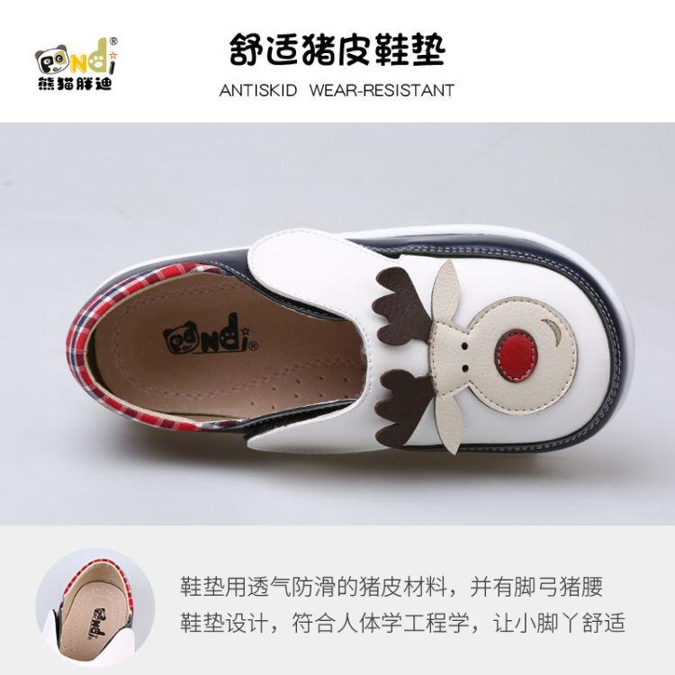 熊猫胖迪2018秋冬新款休闲鞋韩版卡通男童宝宝鞋春秋时尚运动鞋