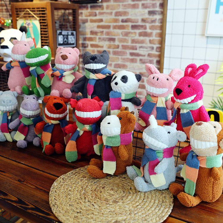 厂家批发抓机娃娃毛绒玩具精品8寸微笑大牙公仔娃娃婚庆抛洒 娃娃