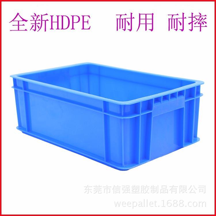 厂家现货直销塑料周转箱 | 收纳箱 | 物流周转箱 | 储物箱