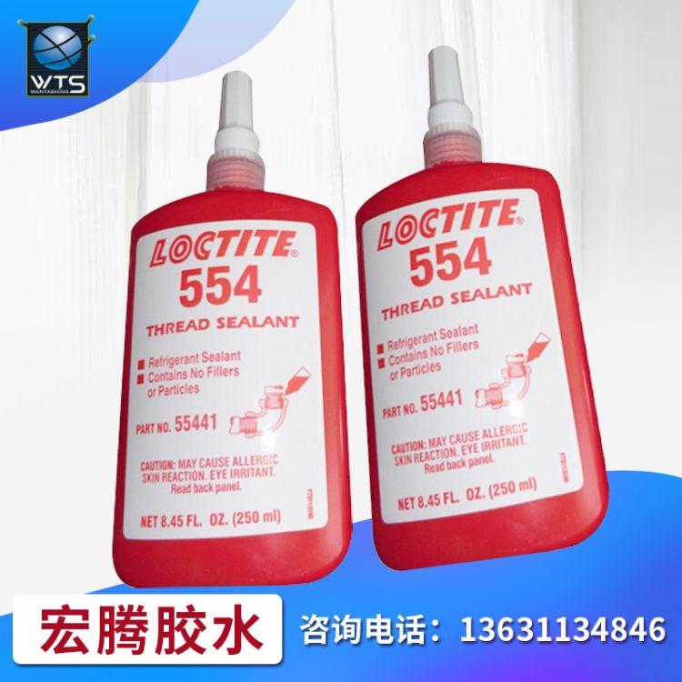 耐高温环氧树脂胶 电子元件乐泰高强度胶水 合成胶粘剂厂家批发