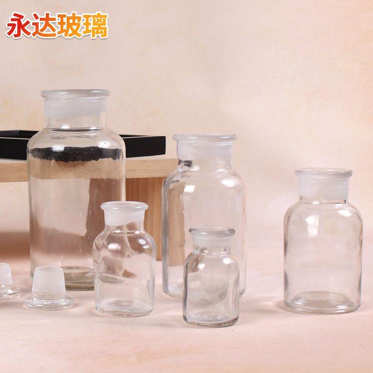 厂家直销化学试剂瓶 透明无铅玻璃试剂瓶规格齐全磨砂口试剂瓶