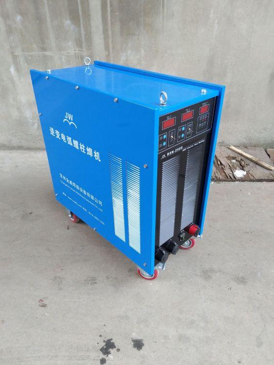 栓钉焊接厂家直供RSN-2500型栓钉机