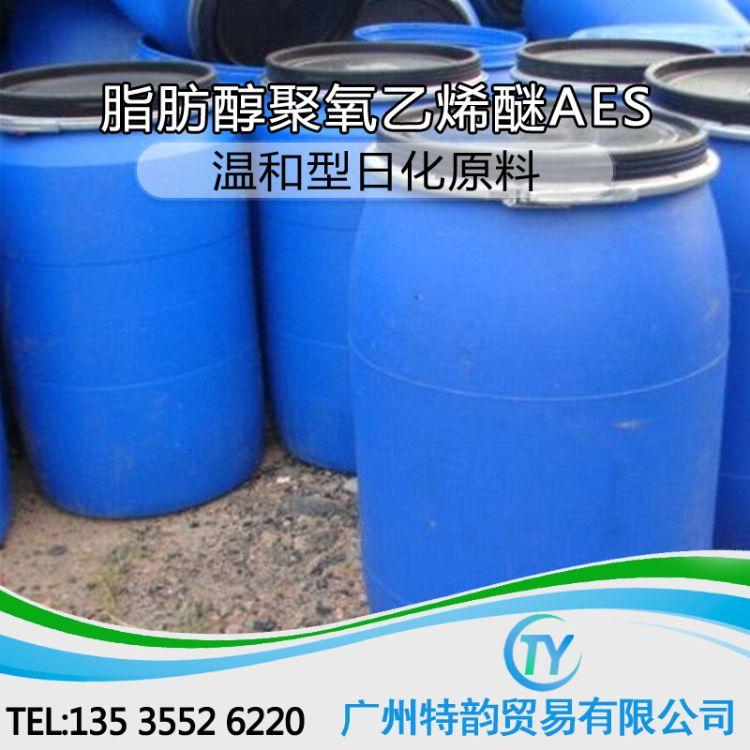 AES 脂肪醇聚氧乙烯醚硫酸钠 赞宇湖南丽臣 洗衣液原料