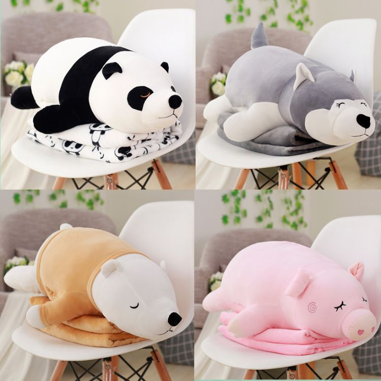 可爱狗狗 熊猫 粉猪 哈士奇多功能三合一毯 午睡枕靠垫空调毯