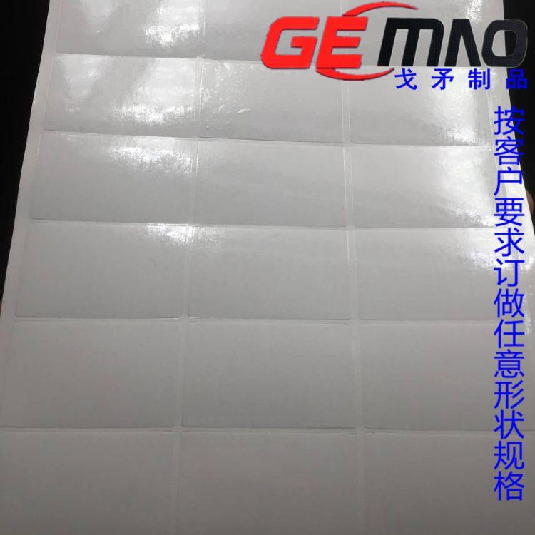 厂家定制 PE保护膜 PET屏幕保护膜 静电膜 高中低粘 不脱胶薄膜