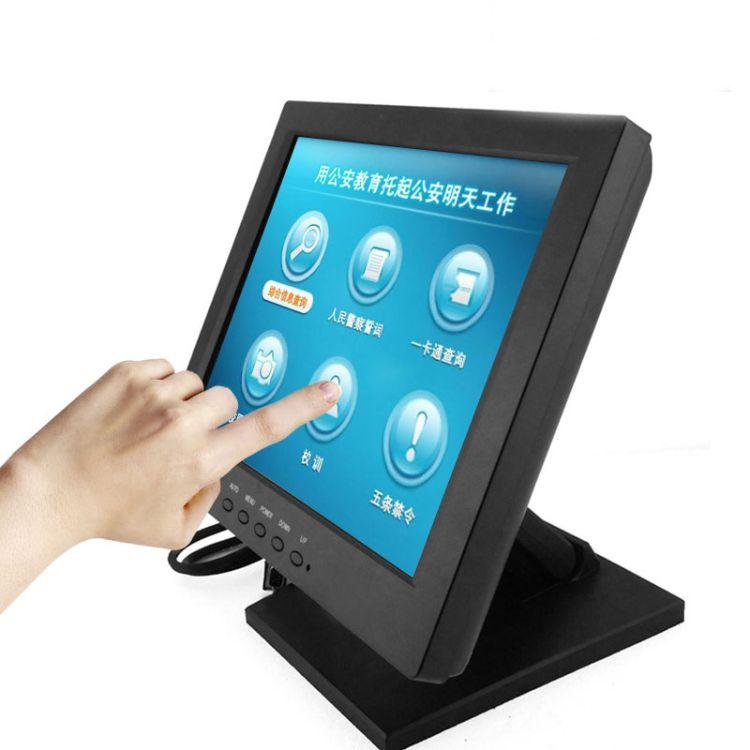 10.4寸电阻触摸显示器数控医疗高清触摸显示屏工厂直销