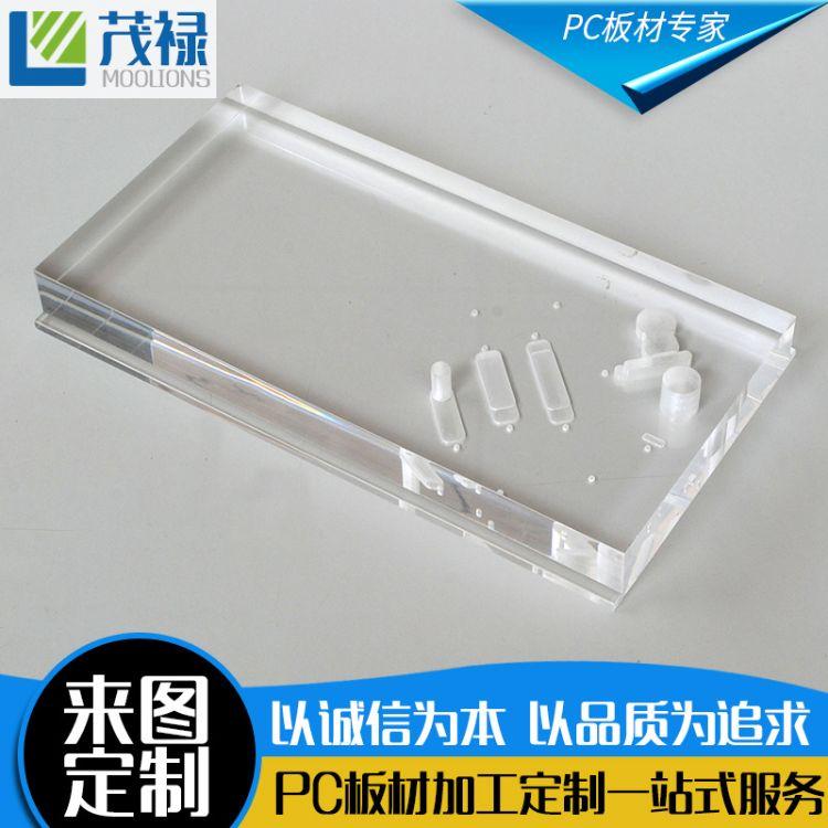 厂家亚克力制品加工  亚克力透明制品 有机玻璃挡板 来图定制