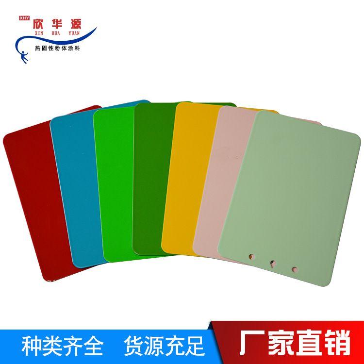 热固性粉末特殊粉末功能性粉末抗静电粉末阻燃型粉末