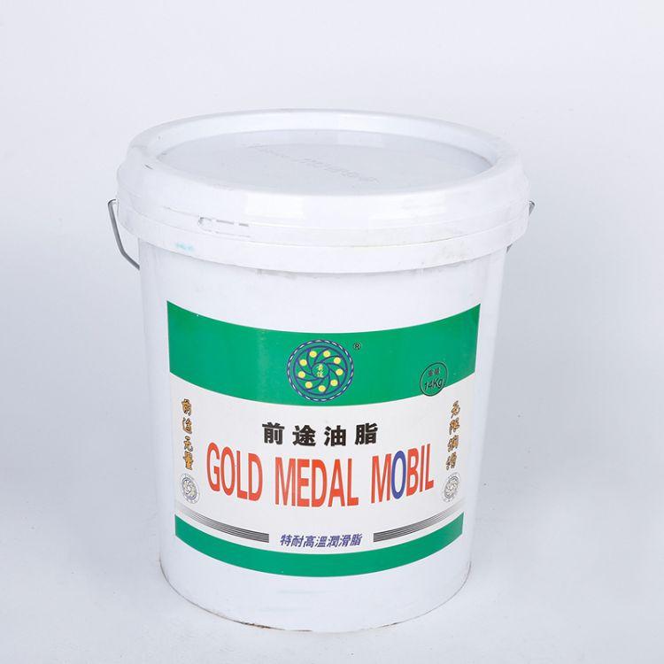 工业润滑脂 特耐高温黄油润滑脂215度 重载货车机械润滑厂家直销