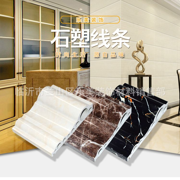 厂家直销仿大理石边线石塑线条电梯门套窗套背景墙边框6 8 10公分