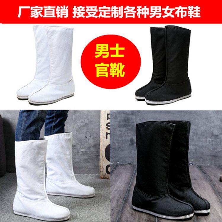 男士布靴子千层底中国风官靴汉服靴子古装布鞋影视鞋侠客官兵靴