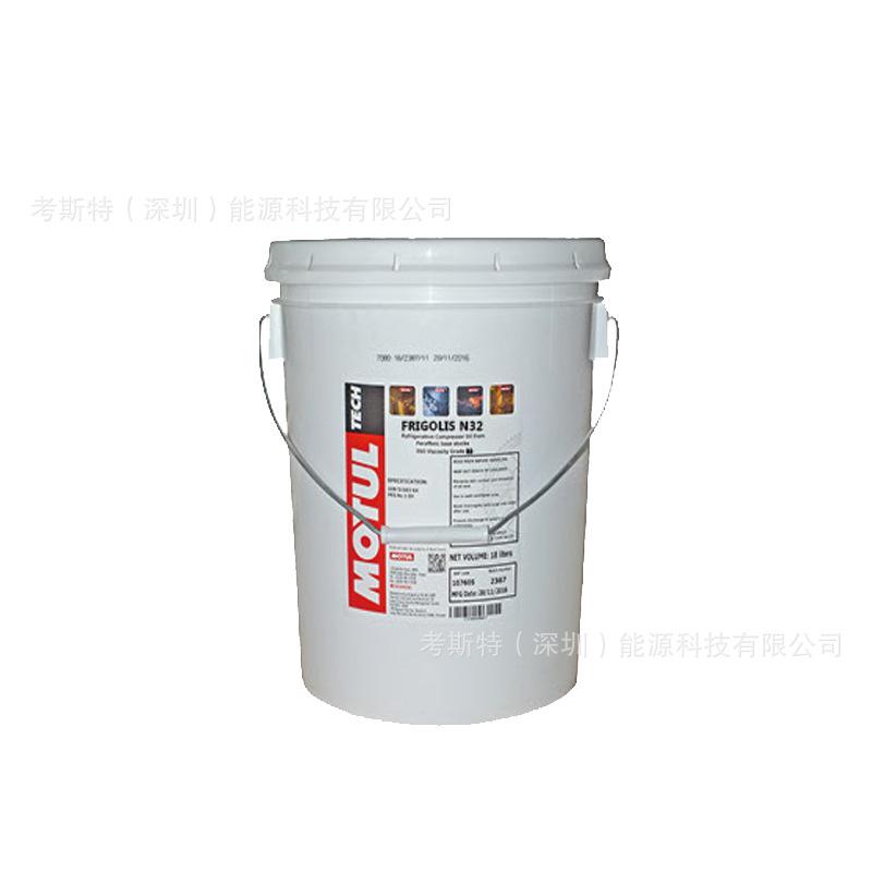法国摩特N32冷冻油 厂家直销MOUTL32号冷冻机油