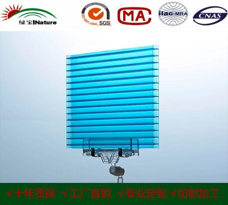 3mmPC阳光板透明采光板 空心阳光板的价格 顶棚材料 隔热