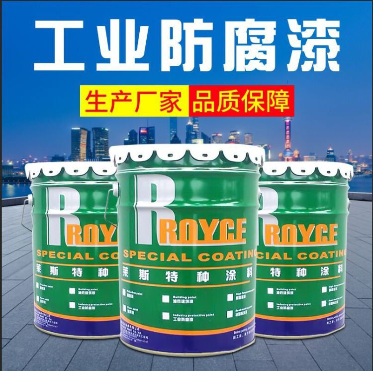 防腐漆厂家  丙烯酸面漆  丙烯酸金属漆  丙烯酸聚氨酯面漆